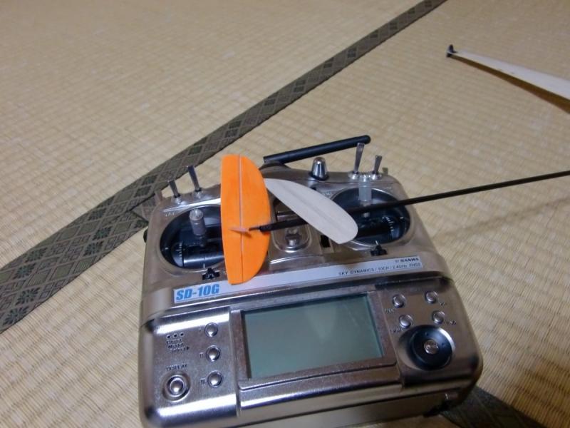 micro DLG-15